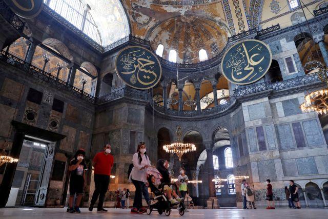 UNESCO για Αγιά Σοφιά: Θα αξιολογηθεί εκ νέου το καθεστώς της   tovima.gr
