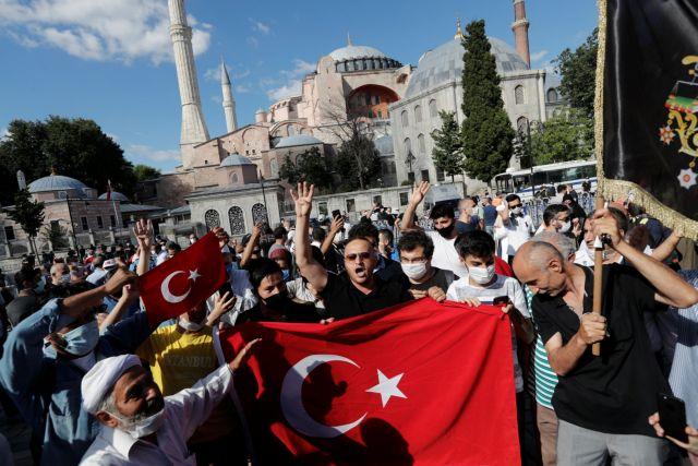 Κοσμοσυρροή έξω από την Αγία Σοφία: Ετοιμοι για φιέστα οι φανατικοί μουσουλμάνοι | tovima.gr