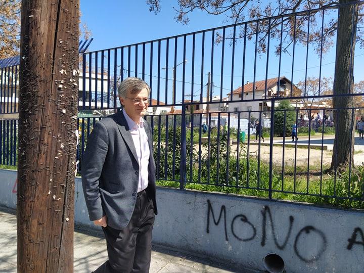 Κορωνοϊός: Χωρίς Τσιόδρα η έκτακτη σύσκεψη στο Μαξίμου | tovima.gr