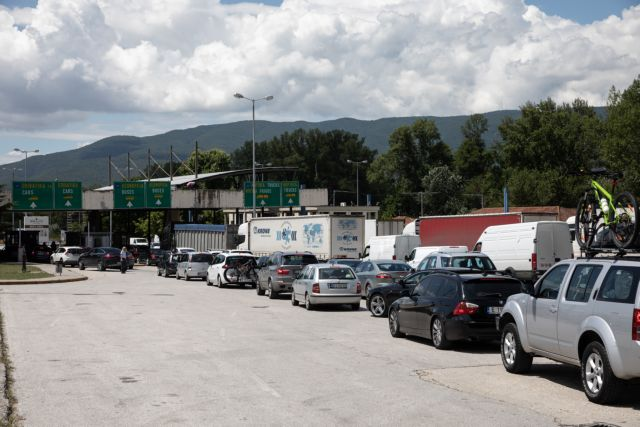 Αυξημένη η κίνηση στον Προμαχώνα – Έως και μία ώρα αναμονή   tovima.gr
