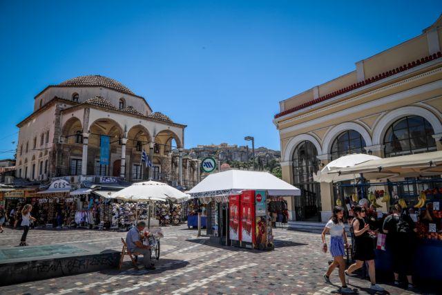 Αποκαρδιωτικές εικόνες από το κέντρο της Αθήνας – Λιγοστοί οι τουρίστες | tovima.gr