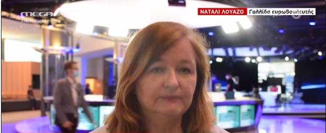 Γαλλίδα ευρωβουλεύτης στο MEGA: Εάν η Τουρκία δεν θέλει διάλογο, θα έχει συνέπειες | tovima.gr