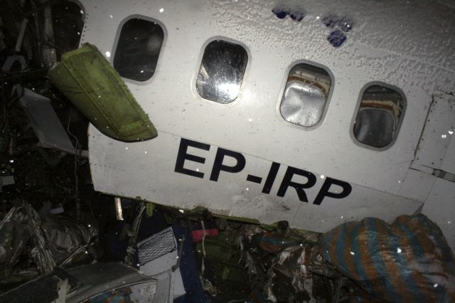 Κατάρριψη ουκρανικού Boeing στο Ιράν: Αυτή είναι η αιτία της τραγωδίας | tovima.gr