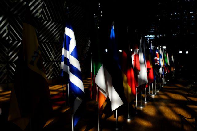 Αγία Σοφία: Αυτές οι χώρες στήριξαν την Ελλάδα στο συμβούλιο ΥΠΕΞ της ΕΕ | tovima.gr