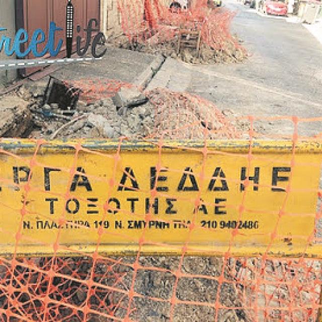 Τα «Σεπτεμβριανά» του Χρήστου Καλογρίτσα – Η ακτινογραφία της υπόθεσης | tovima.gr