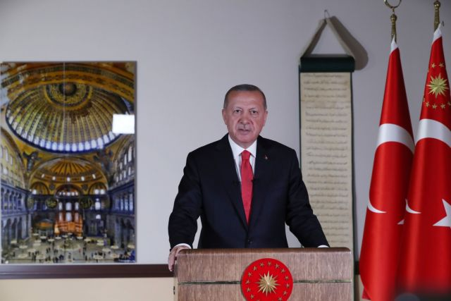 FT: Γιατί ο Ερντογάν έκανε τζαμί την Αγία Σοφία | tovima.gr
