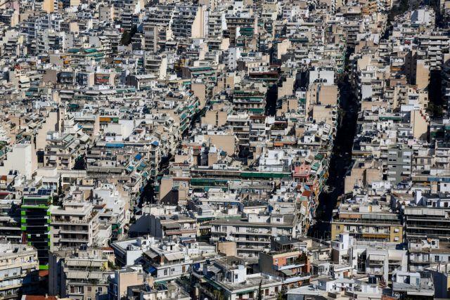 Αγορά ακινήτων : Πόσο θα επηρεάσει τις προοπτικές της η εξέλιξη της πανδημίας | tovima.gr