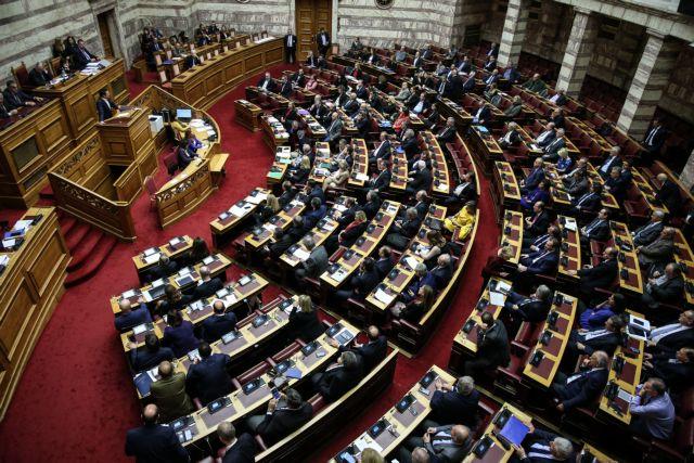 Πόρισμα ΝΔ : Βαρύτατες πολιτικές ευθύνες στον Αλέξη Τσίπρα | tovima.gr