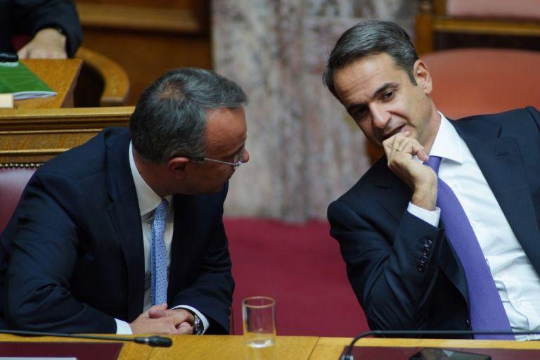 Μεταρρυθμίσεις! | tovima.gr