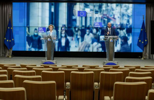 Σύνοδος Κορυφής :  Όλο το κείμενο της συμφωνίας | tovima.gr