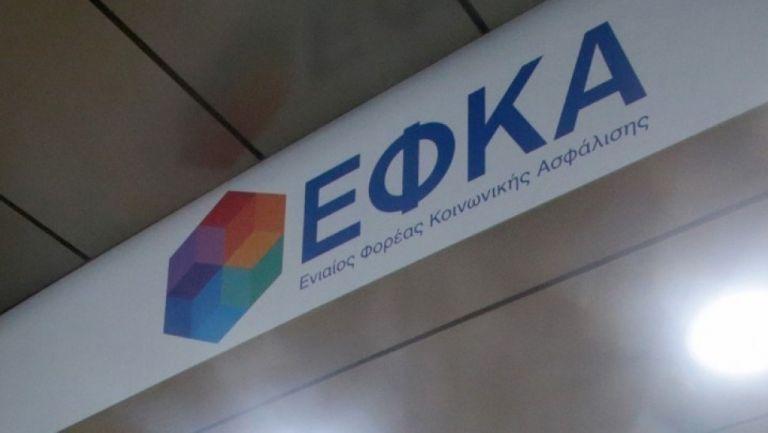 e-ΕΦΚΑ: Νέα διαδικασία διαπίστωσης αναπηρίας για την παράταση παροχής   tovima.gr