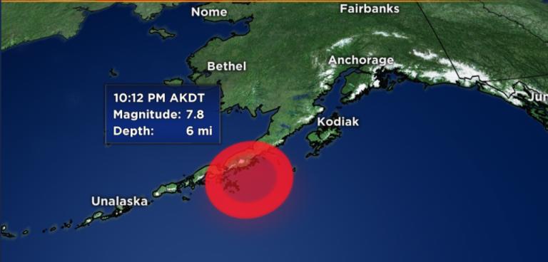 Αλάσκα: Ισχυρός σεισμός 7,4 Ρίχτερ και προειδοποίηση για τσουνάμι   tovima.gr