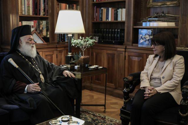Συνάντηση της ΠτΔ με τον Πατριάρχη Αλεξανδρείας Θεόδωρο Β' | tovima.gr