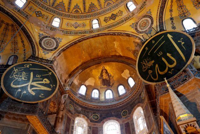 Αγία Σοφία : Έντονες αντιδράσεις ένα 24ωρο πριν λειτουργήσει ως τζαμί   tovima.gr