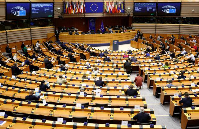 Ευρωκοινοβούλιο: Απέρριψε τον Πολυετή Προϋπολογισμό της ΕΕ | tovima.gr