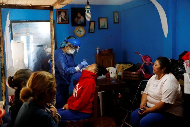 Κορωνοϊός – Μεξικό: 718 νέοι θάνατοι και ρεκόρ ημερήσιων κρουσμάτων | tovima.gr