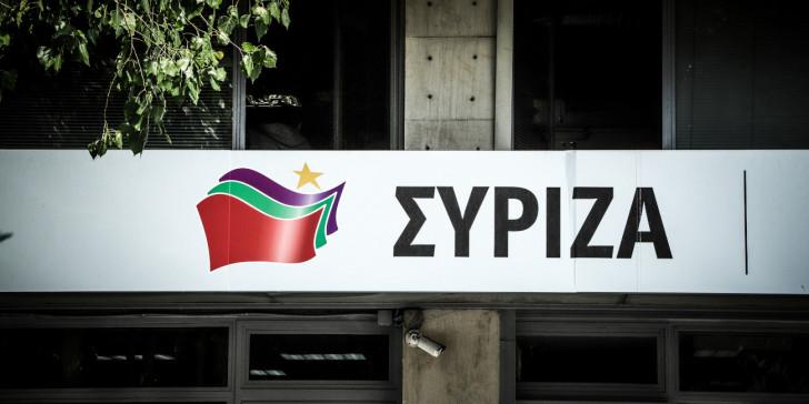 ΣΥΡΙΖΑ : Γενναία η πράξη της Σοφίας Μπεκατώρου – Αιχμές κατά Μητσοτάκη | tovima.gr