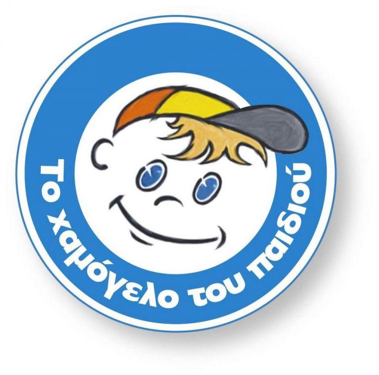 ChildRescue – «Χαμόγελο του παιδιού» : Η νέα εφαρμογή στο κινητό για τα εξαφανισμένα παιδιά | tovima.gr