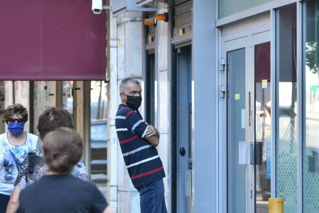 Υποχρεωτική η χρήση μάσκας στο Δημόσιο – Τι ισχύει για το κοινό | tovima.gr