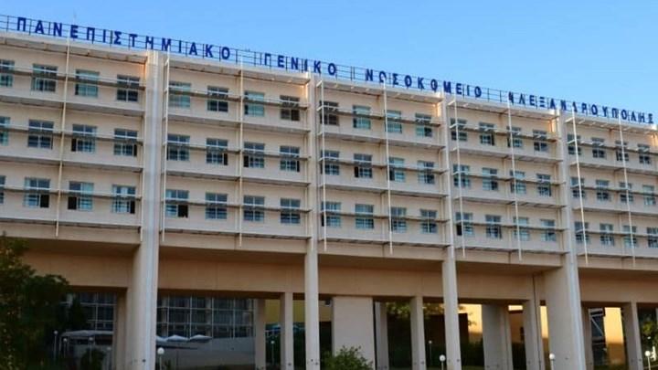 Κορωνοϊός: Πέθανε 59χρονος – Στους 204 οι νεκροί | tovima.gr