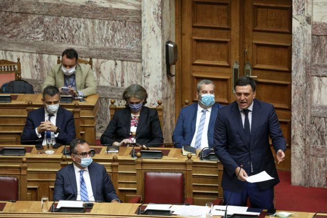 Βουλή: Υπερψηφίστηκε το νομοσχέδιο του υπουργείου Υγείας | tovima.gr