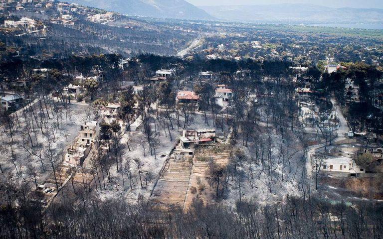 Φωτιά στο Μάτι : Ανατροπή με νέα στοιχεία – Επαναφορά του αιτήματος για αναβάθμιση της κατηγορίας | tovima.gr