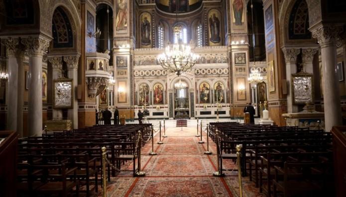 Υποχρεωτική η μάσκα στις εκκλησίες – Πώς θα γίνονται γάμοι, βαπτίσεις, κηδείες | tovima.gr