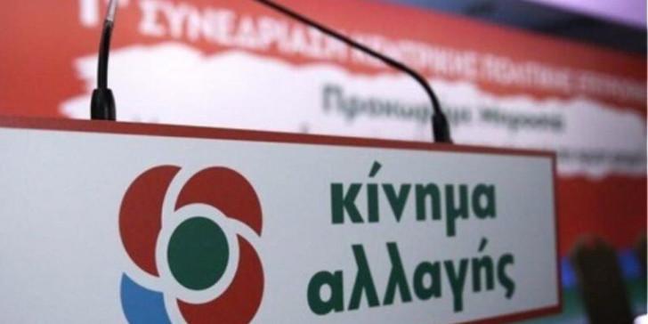 Χρηστίδης: Επικοινωνιακό μάρκετινγκ από την κυβέρνηση | tovima.gr