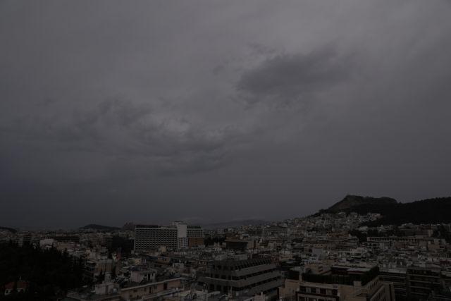 Ξαφνική αλλαγή του καιρού – Μπουρίνι στην Αττική | tovima.gr