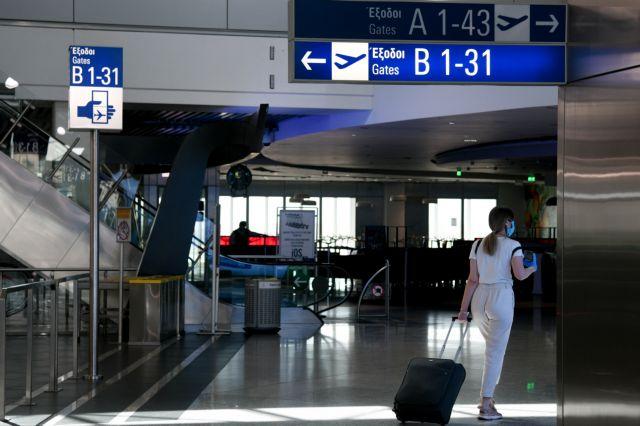 Από ποιές χώρες αποκλείονται οι πτήσεις προς Ελλάδα έως 15 Αυγούστου | tovima.gr