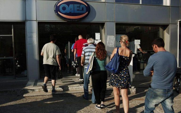 Ανησυχία για κύμα απολύσεων από τον Σεπτέμβριο | tovima.gr