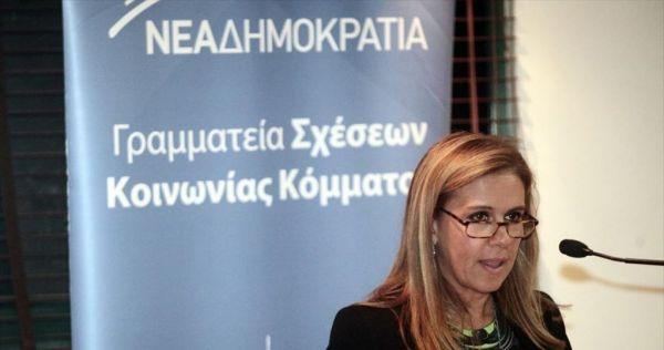 Ζωή Ράπτη: Ποια είναι η νέα υφυπουργός Υγείας | tovima.gr