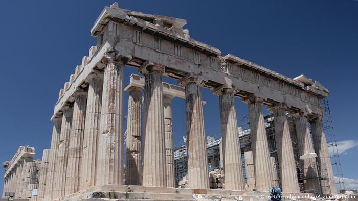 Ναοί με ράμπες για ΑμεΑ στην Αρχαία Ελλάδα | tovima.gr