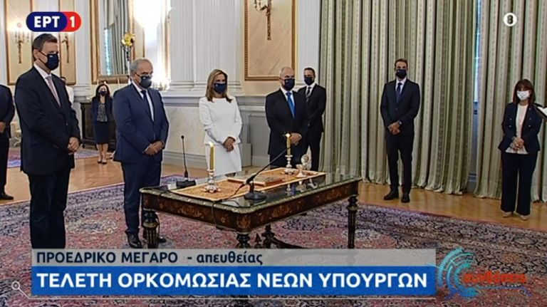 Ορκίζονται τα νέα μέλη της κυβέρνησης | tovima.gr