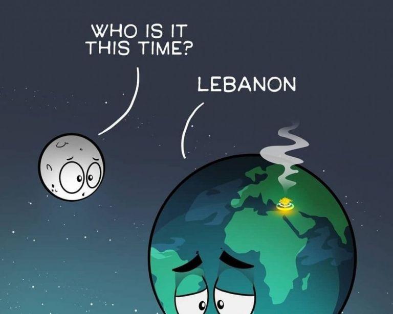 «Ο κλαμένος κέδρος» του Λιβάνου του σκιτσογράφου Κάρλος Λατούφ | tovima.gr
