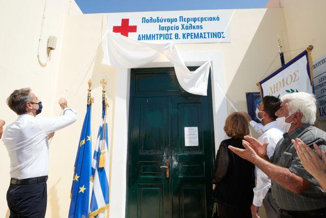 Μητσοτάκης: Ο Δ. Κρεμαστινός θα μας συμβούλευε να κάνουμε ό,τι λένε οι ειδικοί | tovima.gr