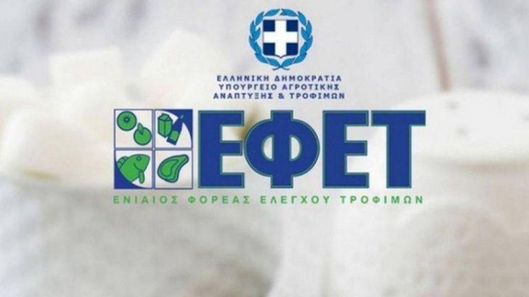 Ο ΕΦΕΤ ανακαλεί πλαστική κουτάλα | tovima.gr