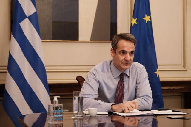 Μητσοτάκης : Εθνική επιτυχία η συμφωνία ΑΟΖ Ελλάδας –  Αιγύπτου | tovima.gr