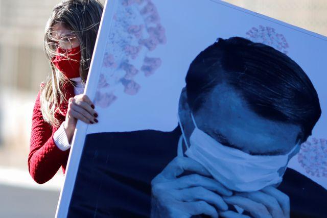 Βραζιλία: Ο Μπολσονάρου έχει τη «συνείδησή του ήσυχη» | tovima.gr