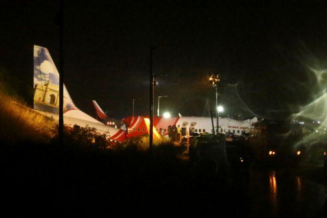 Ινδία: Τουλάχιστον 14 νεκροί και 15 σοβαρά τραυματίες από τη συντριβή αεροσκάφους | tovima.gr