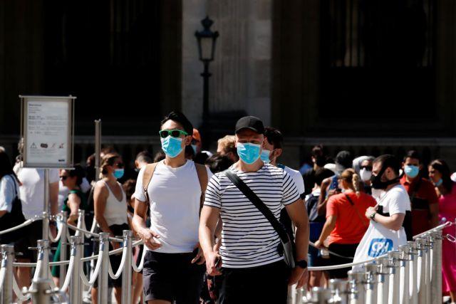 Κορωνοϊός: Υποχρεωτική η χρήση μάσκας σε εξωτερικούς χώρους στο Παρίσι | tovima.gr