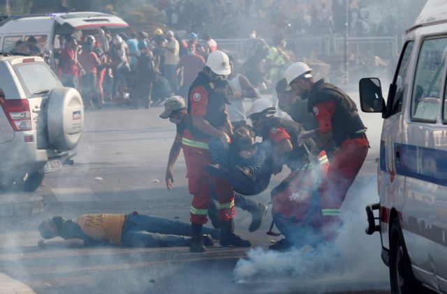 Βηρυτός: Έφοδος διαδηλωτών στο ΥΠΕΞ – Δακρυγόνα και πλαστικές σφαίρες | tovima.gr