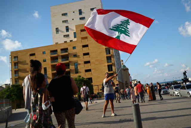 Λίβανος: Παραιτήθηκε η κυβέρνηση υπό την πίεση των διαδηλώσεων | tovima.gr