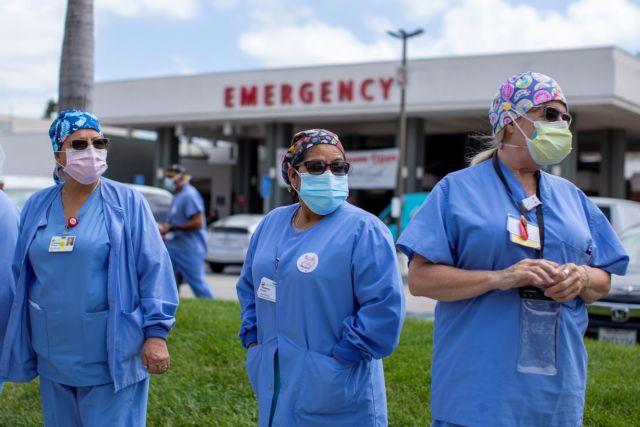Κορωνοϊός – ΗΠΑ : 496 θάνατοι σε ένα 24ωρο | tovima.gr
