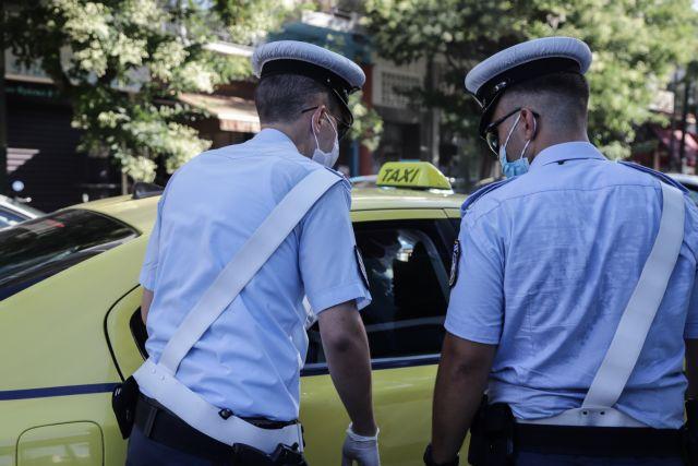 Κορωνοϊός : Μπαράζ ελέγχων και προστίμων | tovima.gr