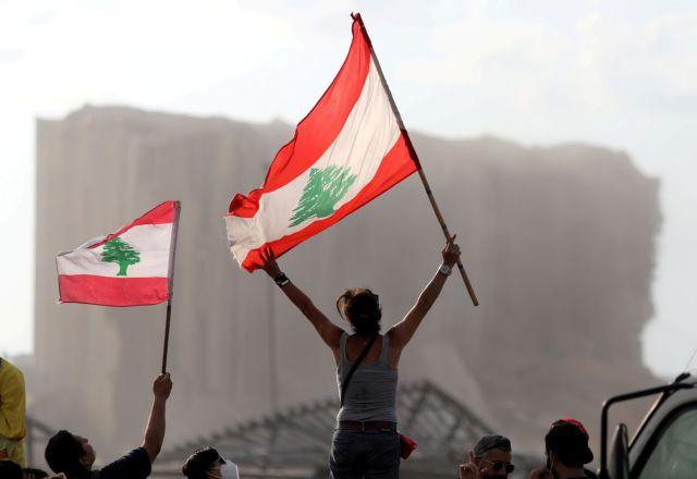 Βηρυτός: Οι εκρήξεις πυροδότησαν πολιτικές εξελίξεις | tovima.gr