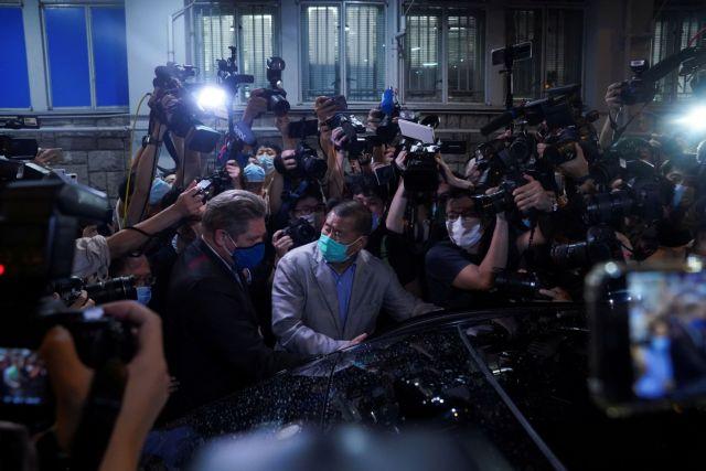 Χονγκ Κονγκ : Ελεύθερος ο μεγιστάνας των ΜΜΕ Τζίμι Λάι | tovima.gr