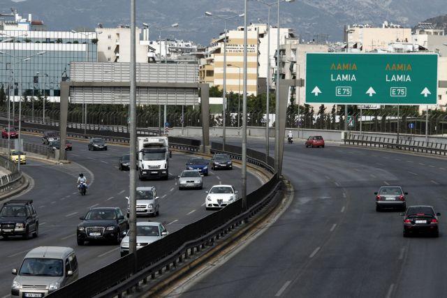 15Αύγουστος: Τα μέτρα της τροχαίας, ο καιρός   tovima.gr
