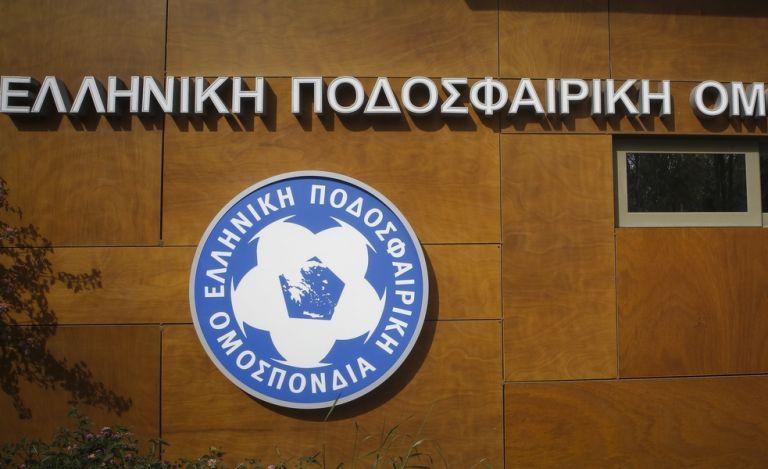 Πρωτάθλημα με 14 ομάδες, κανονικά το μπαράζ μεταξύ Ξάνθης – Απόλλωνος Σμύρνης   tovima.gr