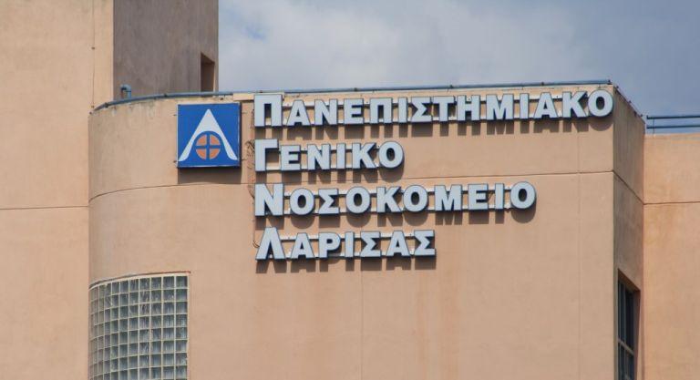 Κορωνοϊός: Αποσωληνώθηκε η 27χρονη γιατρός   tovima.gr
